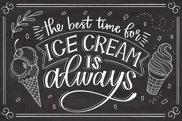手描きのアイスクリーム黒板レタリング