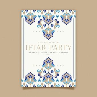 Hand drawn iftar invitation template