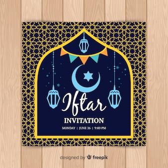 Hand drawn iftar invitation