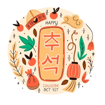 Hand drawn illustration of chuseok event