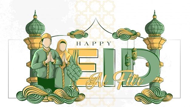 Hand drawn illustration of eid al fitr greeting card