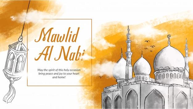 Hand drawn illustration of mawlid al nabi celebration.