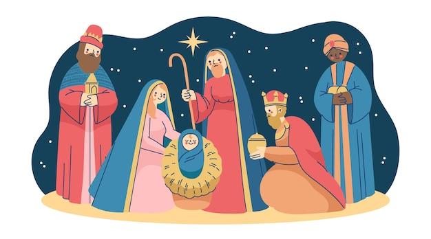 手描きイラストキリスト降誕のシーン