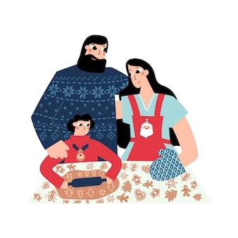 贈り物のためにクリスマスのクッキーを焼くクリスマスと新年の幸せな家族の手描きイラスト
