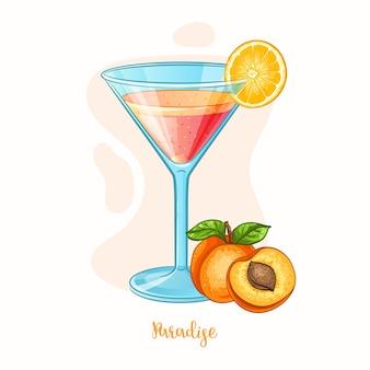 アルコール飲料パラダイスカクテルの手描きイラスト