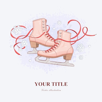 アイススケート靴の手描きイラスト