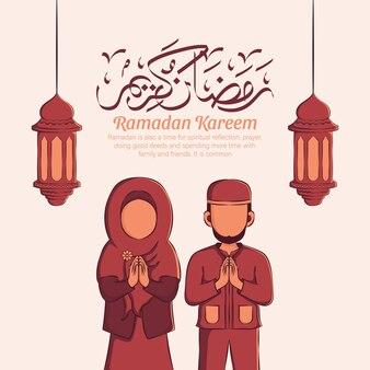 ラマダンカリームイフタールパーティーのお祝いの手描きイラスト。イスラムの聖なる月(ラマダンムバラク)。