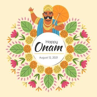手描きのインドのオナムお祝いイラスト