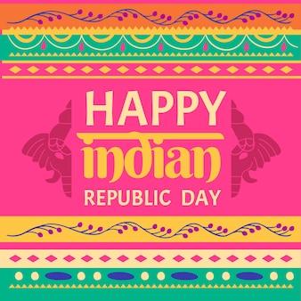 手描きインド共和国記念日