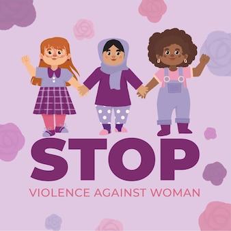 여성에 대한 폭력 제거를 위한 손으로 그린 국제의 날 그림