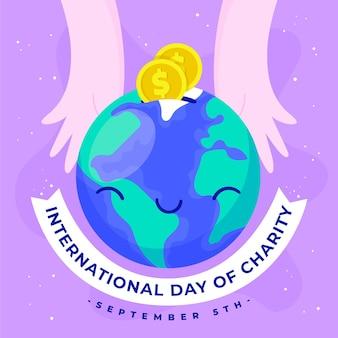 손으로 그린 국제 자선의 날