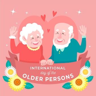 노인의 손으로 그린 국제 날