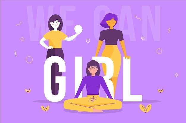 手描きの国際女性の日のイラスト