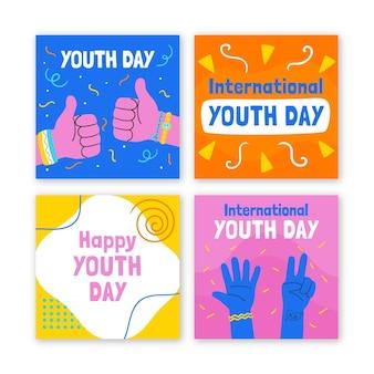 Коллекция сообщений к международному дню молодежи