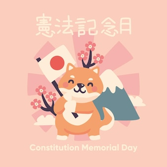 Hand drawn japanese constitution memorial day illustration