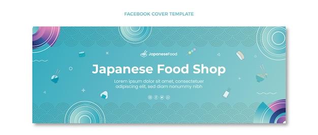 손으로 그린 일본 음식 소셜 미디어 표지 무료 벡터