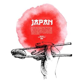 손으로 그린 일본 스시 그림. 스케치와 수채화