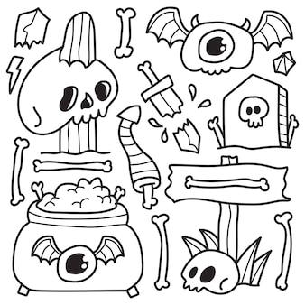 手描きカワイイ落書きハロウィン漫画ぬりえデザイン