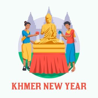Hand drawn khmer new year illustration