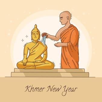 Illustrazione di nuovo anno khmer disegnata a mano