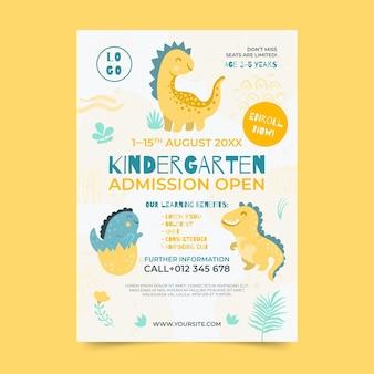 손으로 그린 유치원 입학 포스터 템플릿