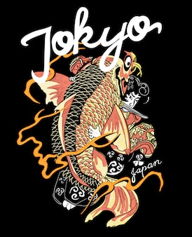 Hand drawn koi fish vector design for t shirt printing
