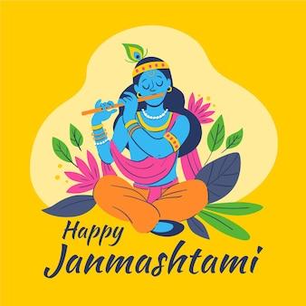 손으로 그린 krishna janmashtami 그림