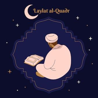 손으로 그린 laylat al-qadr 그림