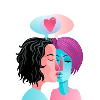 手描きのレズビアンのキス