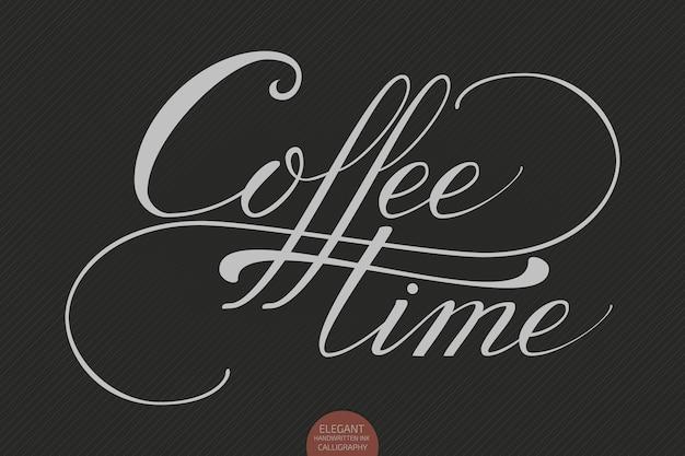 Рисованной надписи время кофе. элегантная современная рукописная каллиграфия. векторная иллюстрация чернил.