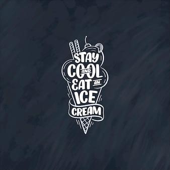 Нарисованная рукой композиция надписи о мороженом забавный слоган сезона