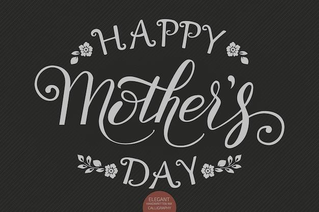 Рисованной надписи - счастливый день матери. элегантная современная рукописная каллиграфия.