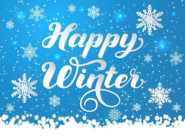 손으로 그린 글자 happy winter.etc.