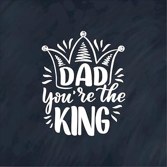 Рисованной надписи цитаты на день отца