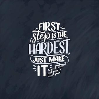 Нарисованная рукой цитата надписи в стиле современной каллиграфии о вдохновении для мотивации бизнеса