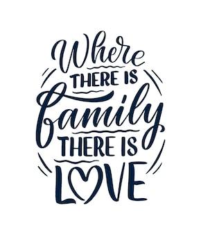 가족에 대한 현대 서예 스타일의 손으로 그려진 글자 인용.