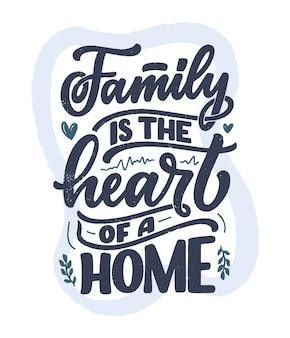 家族についての現代書道スタイルの手描きのレタリング引用。