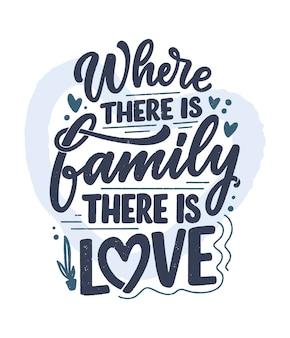 Рисованной надписи цитата в стиле современной каллиграфии о семье.
