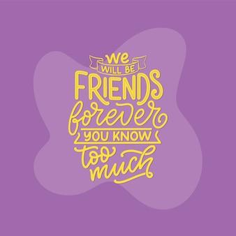 友人についての現代書道スタイルの手描きのレタリング引用。印刷とポスターデザインのスローガン。ベクトルイラスト