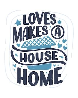 ホームについての現代書道スタイルの手描きレタリング引用。