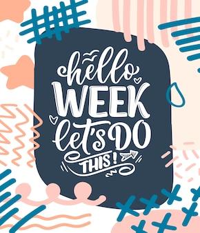 월요일에 대한 현대 서예 스타일의 손으로 그린 글자 인용. 인쇄 및 포스터 디자인을 위한 슬로건. 벡터 일러스트 레이 션