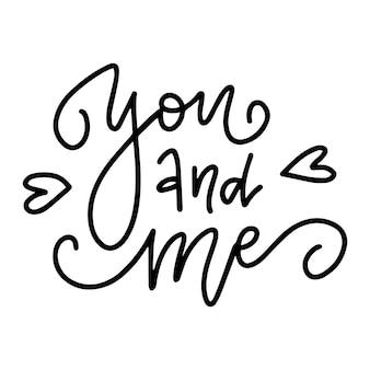 Рисованной надписи цитата - ты и я.
