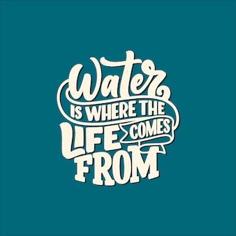 気候変動と水危機に関する手描きのスローガン。グリーティングカード、ポスター、tシャツ、バナー、版画、招待状の完璧なデザイン。ベクター