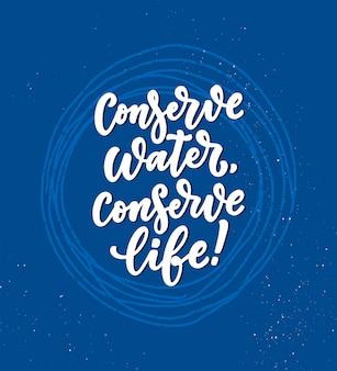Ручной обращается надписи лозунг об изменении климата и водного кризиса.