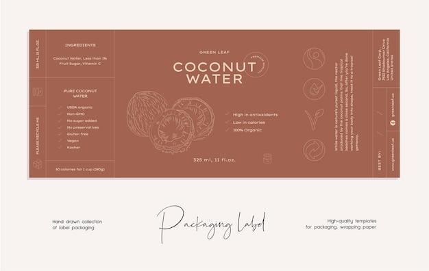 손으로 그린 라인 아트 벡터 식품 라벨 포장 디자인 템플릿