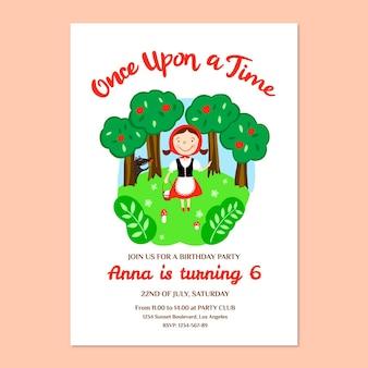 손으로 그린 작은 빨간 승마 후드 생일 초대장 템플릿