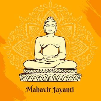 Нарисованная рукой иллюстрация махавира джаянти