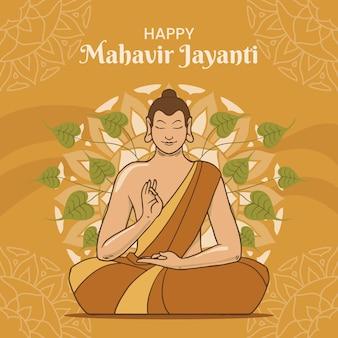 Hand drawn mahavir jayanti illustration