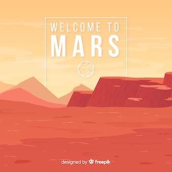 手描きの火星の風景の背景