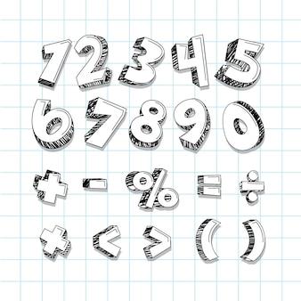 손으로 그린 수학 기호 세트
